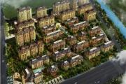 你确定要买公寓吗?以下三种人群最适合买公寓