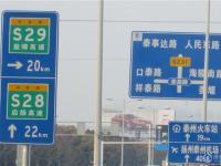 香榭湾交通图