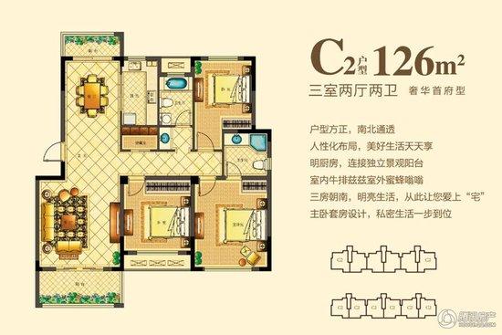 【玖珑首府】光伏示范小区 多层花园洋房