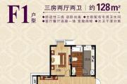 跑盘日记:紫金华府17#加推  三期楼层已封顶