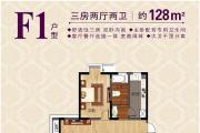 """高改产品岂止于""""大""""  还需注重家庭居住的功能性"""