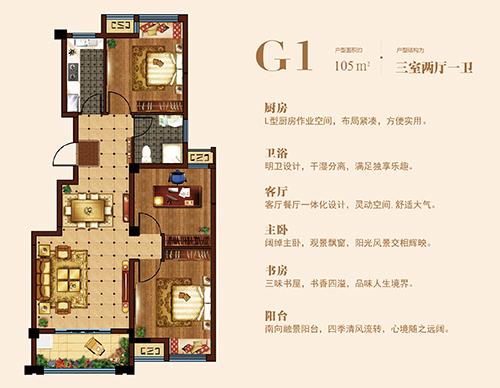 G1-105.jpg