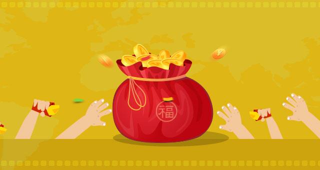 @泰州市民,领了红包再买房,七夕节前抱娇娘!
