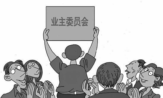 换个物业有多难?金水湾667户业主奔波60天,至今未能送走罢工物业!