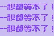 【红包墙】11月1日111生活广场正式开业,为泰州市民奉上6重好礼!