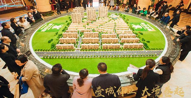 泰州佳兆业·壹号公馆营销中心开放 助力打造东部新城区