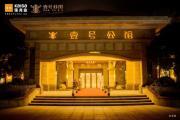 壹号公馆二期开盘  约43万方品质住区敬献泰州东