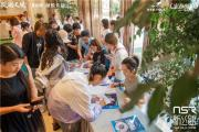 2019新丝路中国国际少儿模特大赛betway必威西汉姆联海选赛