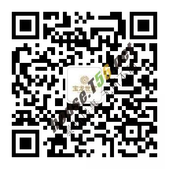 微信图片_20190807144039.jpg