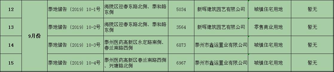 鍥剧墖7.png