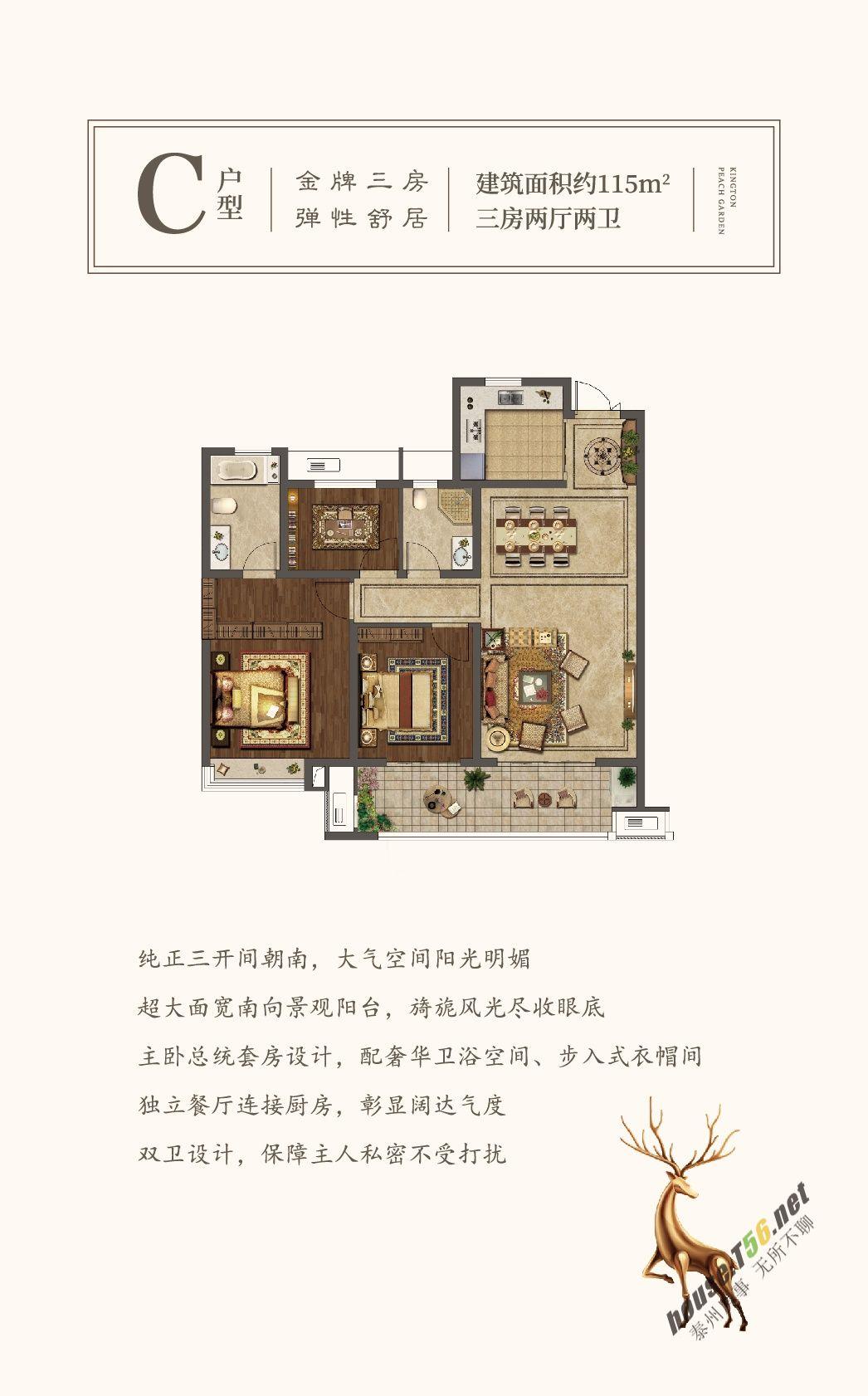 鍥剧墖9.jpg