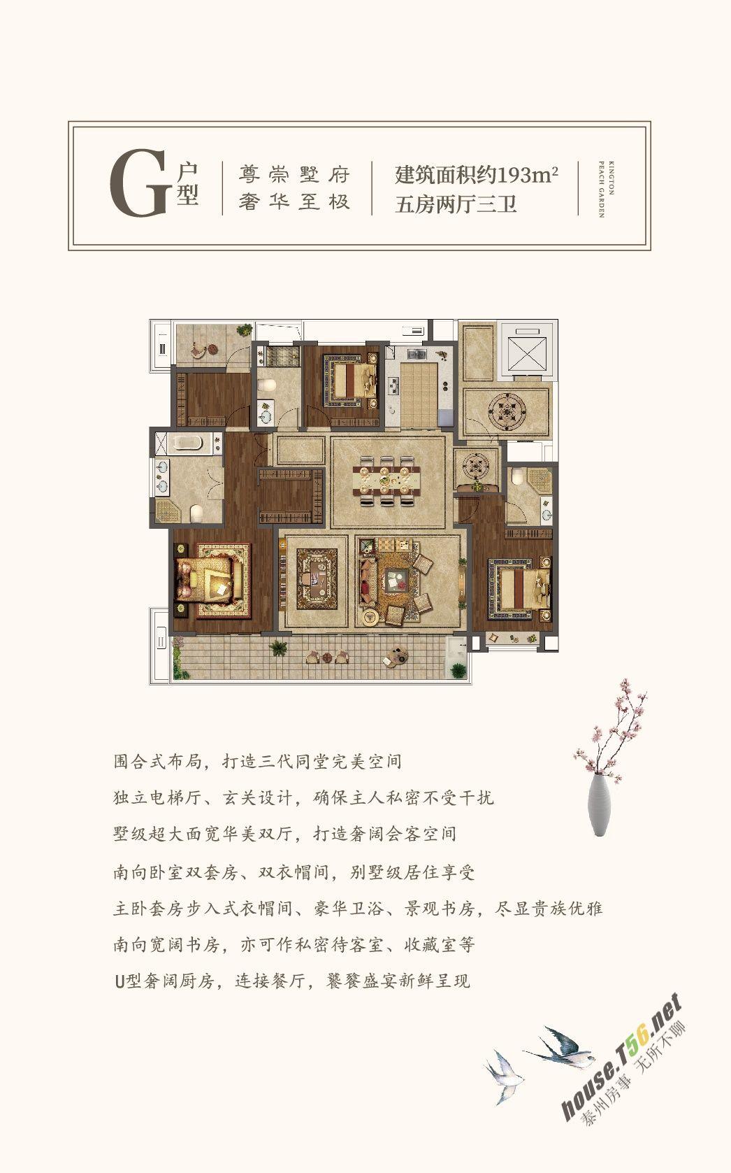 鍥剧墖12.jpg