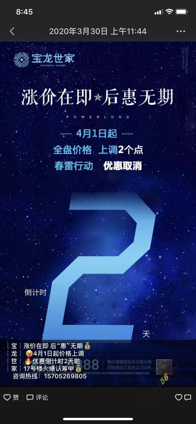 寰?俊鍥剧墖_20200407144401.jpg