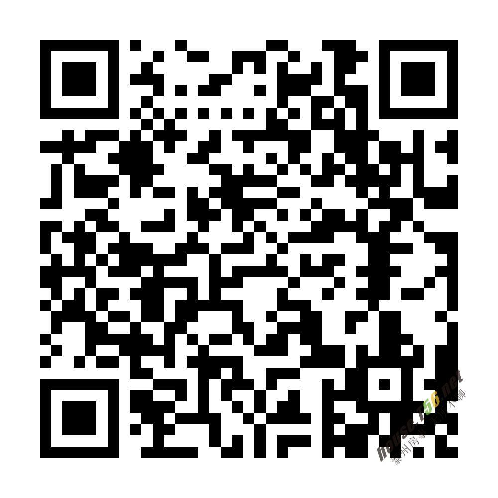 寰?俊鍥剧墖_20200409163005.jpg