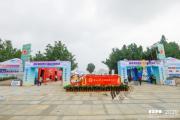 泰州2020城建惠民房地产博览会闭幕 成交量创新高