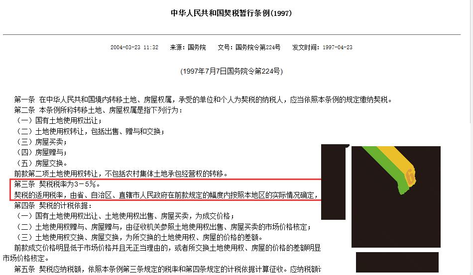 寰?俊鍥剧墖_20200814084153.png