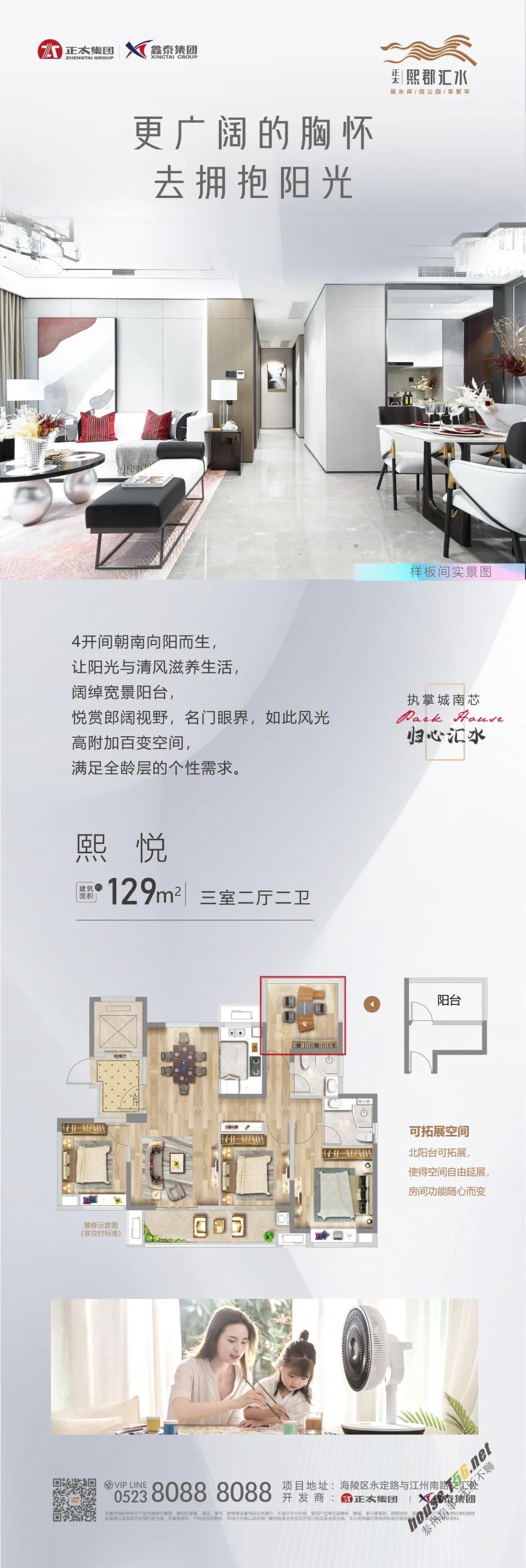 寰?俊鍥剧墖_20201002125554.jpg