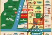 【金通海棠湾】10月26日,盛大开盘,敬献城市湾居