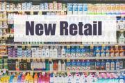 新零售时代崛起新铺种,电商铺正当潮